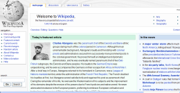 An extract from wikipedia shown at 125% Page Zoom